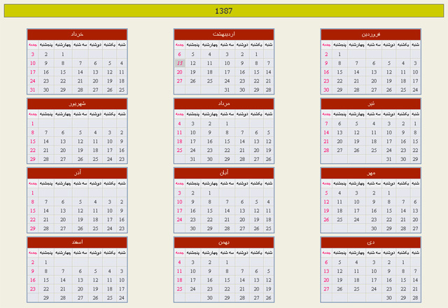 Dayyan S Persian Calendar Generate Persian Month Or Year